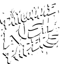 Pineapple Kush Papers Shop-Logo